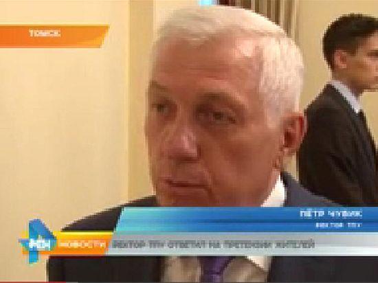 Ректор ТПУ Петр Чубик прокомментировал телекомпании РЕН-ТВ строительство студенческого общежития по ул. Усова