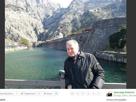 Бывшему руководителю ОГБСУ«Областное имущественное казначейство» Александру Фаминкову грозит 6 лет лишения свободы за незаконное премирование самого себя
