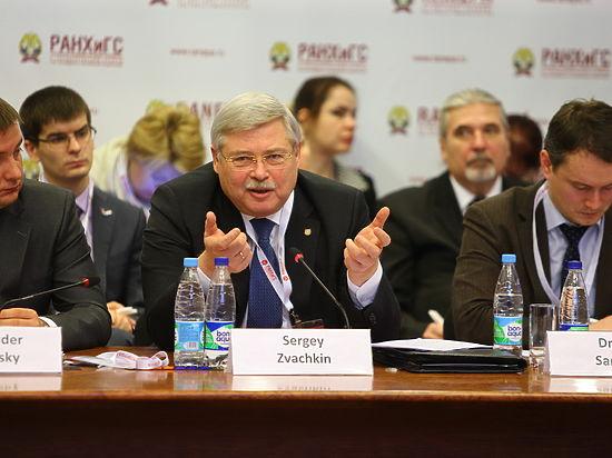 Губернатор представил Северскую ТОР в Москве