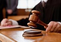 Суд поддержал прокуратуру
