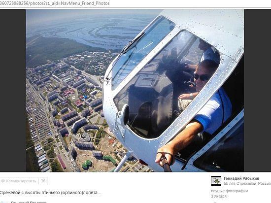 Пилот разбившегося в Сочи вертолета Геннадий Рябыкин обожал опасные селфи