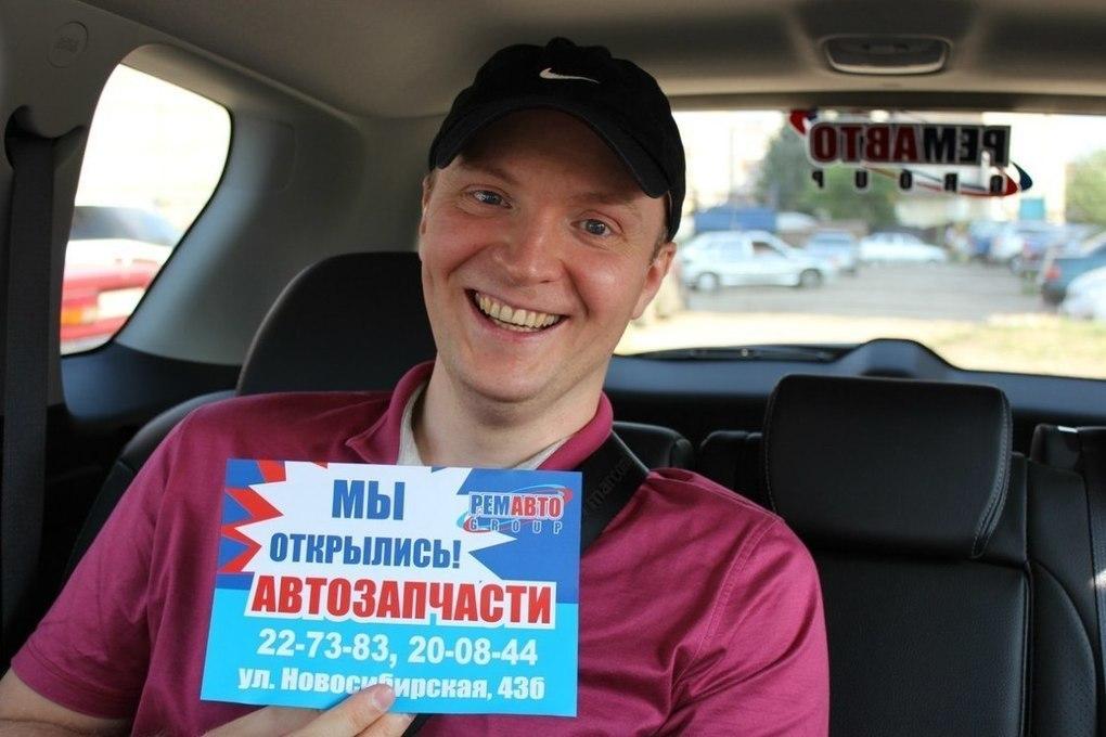 Андрею Кривошеину изменили меру пресечения с домашнего ареста на подписку о невыезде.