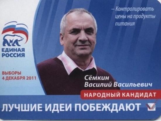 Компании томского депутата Семкина заподозрили в подделке документов и обмане потребителей