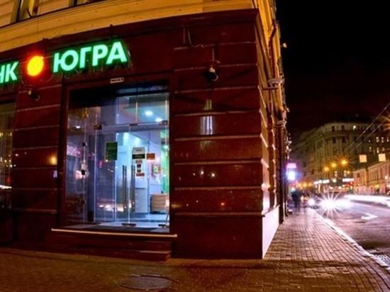 Сысоев: руководитель Центробанка виновата впроблемах банка «Югра»