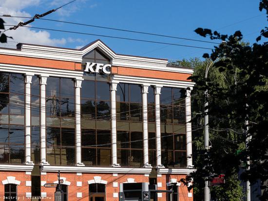 Выяснился круг лиц, которым принадлежит новый ресторан американской сети KFC в Томске