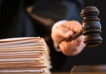 В Томске появится Пятый апелляционный суд