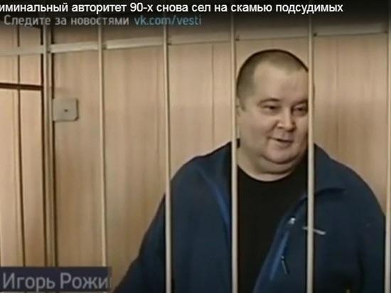 Игорь Рожин получил шесть лет колонии строгого режима