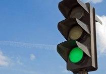 В Зеленограде установили светофоры, которые следят за пешеходами