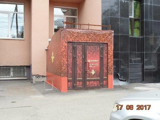 В Томске появилась новая игорная сеть - вексельный центр Billmarket