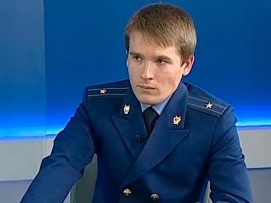 Прокурор Евгений Гуслов занялся «Инертными материалами»
