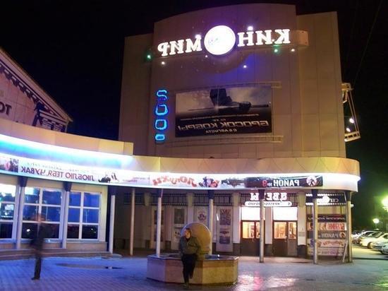 Кинотеатр «Горький» хотят приватизировать без конкурса