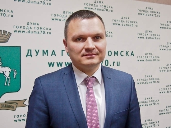 Спикер городской Думы Сергей Панов предложил отменить декларирование доходов супругами депутатов