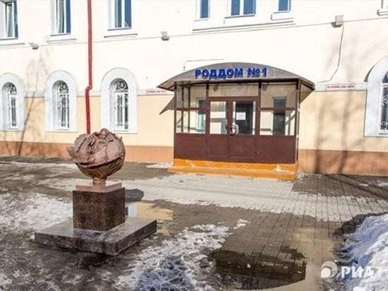 В Томской области в роддоме погибла роженица