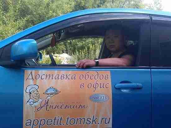 За 130 отравившихся томичей «дали» 200 тысяч рублей