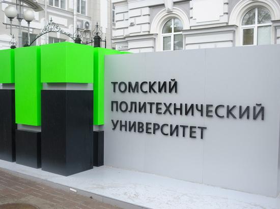 При содействии УФСБ за взятку задержан еще один преподаватель ТПУ