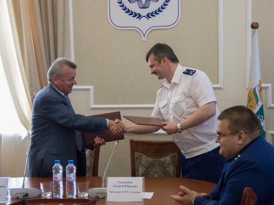 Мэр Северска Григорий Шамин «оскандалился» с отоплением