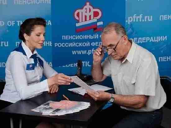 Омичке, неменее 30 лет работавшей в клинике, отказали вдосрочной пенсии