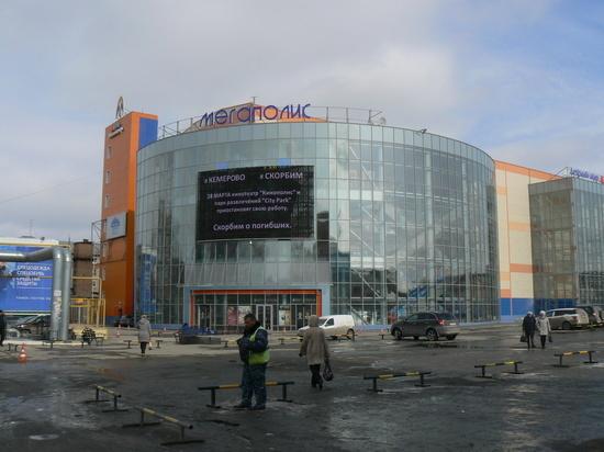 В Томске ТРЦ «Мегаполис» с детскими заведениями расположен через стенку с взрывоопасными действующими цехами